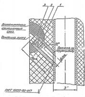Закладная конструкция ЗК4-5-87(85)