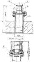 Закладная конструкция ЗК4-1-12-95