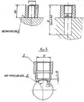 Закладная конструкция ЗК4-1-16-95